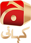 Geo Kahani | Dramas, TV Shows, TV Serials | Watch Live Videos